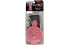 Buy Drink Holder (Pink)