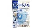 Buy Lemon C.P. Cable Holder (Blue)