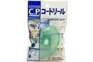 Buy Lemon C.P. Cable Holder (Green)