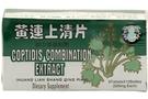 Buy Great Wall Huang Lian Shang Qing Pian (Coptidis Combination Extract) - 5.5oz