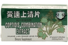 Buy Great Wall Huang Lian Shang Ching Pien (Coptidis Combination Extract) - 5.5oz