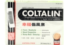 Buy Fortune Coltalin Cold and Flu Medicine (Aspirin Free) - 24 tablets