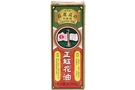 Red Flower Pain Relieving Oil (Hong Hoa Oil) - 1fl oz
