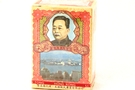 Buy Li Chung Shing Tong Po Chai Pills - 0.67oz