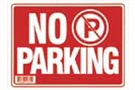 Buy No Parking Sign (12 inch X 16 inch)