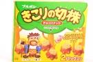 Kikori No Kirikabu (Baked Wheat Cracker) - 2.32oz [3 units]
