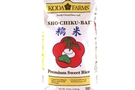 Buy Koda Farms Sho-Chiku-Bai (Premium Sweet Rice) - 5lbs