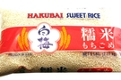 Buy Hakubai Sweet Rice - 5lbs