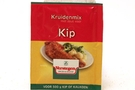 Kruidenmix Kip (Chicken spices Mix ) - 10g [6 units]