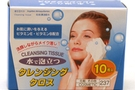 Cleansing Tissue with Foam (10 sheets)