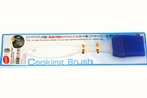 Silicon Rubber Cooking Brush Large (Blue) [ 2 units]
