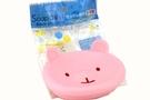 Buy Daiso Soap Dish Bear Shaped (Pink)