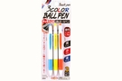 Buy JPC 3 Color Ball Penn (Touch Pen)