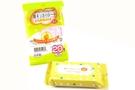 Wet Sheet Powder 20-ct (Citrus Scented) [2 units]