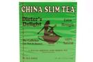Buy Tea Pot China Slim Tea (Extra Strength/20-ct) - 3.17oz