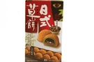 Mochi Yomogi with Molasses - 5.29oz [12 units]
