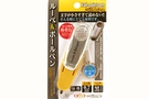 Buy JPC Ballpoint Pen with Loupe (Yellow)