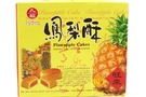 Buy Pineapple Cakes (Gateau De Ananas) - 8oz