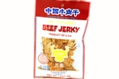 Beef Jerky (Original Flavor) - 1.5oz [12 units]