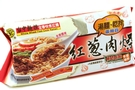 Buy Whole Wheat Fast Cook Ramen (Steam Pork Flavor) - 14oz