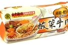 Buy Whole Wheat Instant Noodle (Steam Beef Flavor) - 14oz