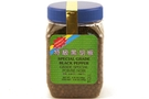 Buy pacific giant Black Pepper Whole (Grade Special Poivre Noir) - 6.35oz