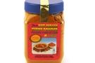 Pure Hot Indian Curry Powder (Pouder Pure De Cari) - 6.35oz [ 6 units]