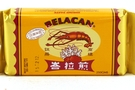 Belacan (Shrimp Paste) - 8.82oz
