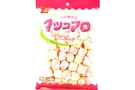 Twisted Marshmallow Candy - 4.86oz
