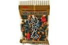 Nori Maki Arare (Rice Crackers Wrapped in Seaweed) - 3oz