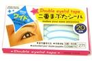 Buy JPC Double Eyelids Tape (Wide)