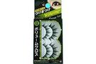 Buy JPC False Eyelashes Type #16 (Long Cross 10 cm) - 1 Set