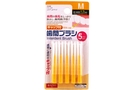 Buy JPC 5pcs Interdental Brush, M