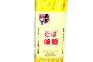 Yellow Noodle (Yu Meng) - 2.5lbs