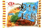 Instant Noodles (Vegetarian Bakuteh / Malaysian Style) - 3.17oz