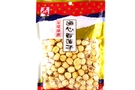 Dried Lotus Seeds (Hot Sen Kho) - 6oz