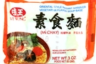 Kung-Fu Oriental Style Instant Noodle Soup Base (Vegetarian Flavor) - 3oz