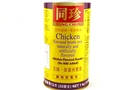 Buy Chicken Flavored Powder (Chicken Broth Powder) - 35oz