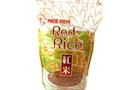 Red Rice (Riz Rouqe)- 4.4 lbs
