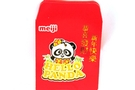 Buy Meiji Ang Pao (Red Pocket/ 6-ct) - Hello Panda Character