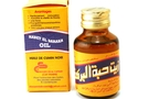 Buy El Captain Habet El Baraka Oil (Black Seed Oil) - 60 ml