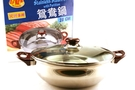 Buy Helperware Stainless Steel Pot with Partition with Cover - 28cm Diameter