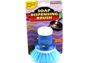 Buy KIMP Soap Dispensing Brush (Blue)