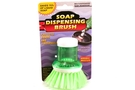 Buy KIMP Soap Dispensing Brush (Green)