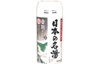 Buy Nihon No Meito Bath Salt (Noboribetsu) - 15.9 oz