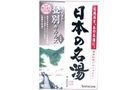 Buy Bathclin Nihon No Meito Bath Salt (Noboribetsu) - 1.1oz