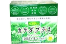 Karada Plus Bath Salt (Fresh Green Ion Scent) [6 units]
