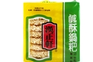 Buy Rice Cake - 7oz