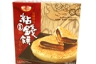 Buy Red Bean Mochi Cake - 10.6oz