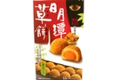 Buy Royal Family Pumpkin Mochi (15-ct) - 7.9oz